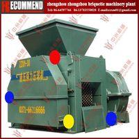 Advance technical environmental protection briquette press machine thumbnail image
