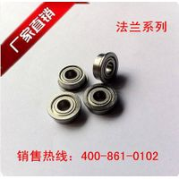 minature deep groove ball bearing MF148zz