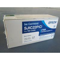 New Compatible Ink Cartridges Sjici15p for Epson TM-C3400/C610