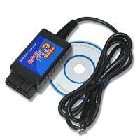 Opel TECH2(USB) thumbnail image