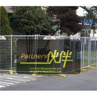 Garden fencing, Welded Wire Mesh fence