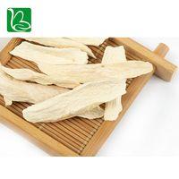 Factory supply best price fresh Wingde Yan Rhizome dioscorea polystachya cinnamon-vine thumbnail image