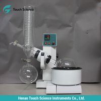 RE-2000A 2L Small Lab Distillation Rotary Evaporator