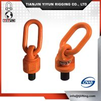 G80 Universal swivel hoist ring