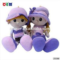 Plush Stuffed Doll with clothes Dolls for girls