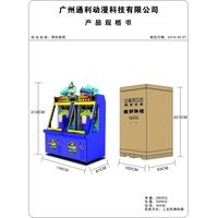 Arabian Night,amusement machine,arcade machine,coin operated game,coin pusher