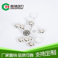 Factory price 18650 lithium battery explosion-proof cap thumbnail image