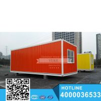 China Modular Guest House prefabricated house prices