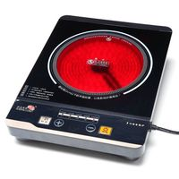 Cheap Infrared cooker thumbnail image