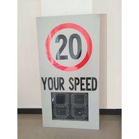 radar speed sign thumbnail image
