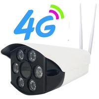 Outdoor Wireless 4G IP Camera Support TF Card SIM Card 1080P CCTV IP Camera thumbnail image