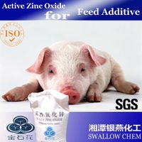 Active Zinc Oxide for feed grade thumbnail image