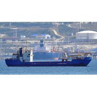 [SRC097] Geared general cargo vessel for a carriage TEUs, wood and etc thumbnail image