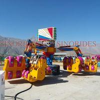 cheap carnival rides energy storm rides indoor amusement park energy storm