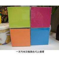 Customize Color Memo Pad