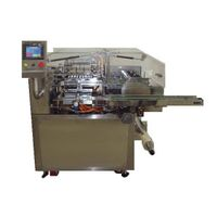 AXIN-350 Adjustable Cellophane Overwrapping Machine thumbnail image