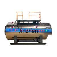 0.5t-20t Industrial gas and oil fired small steam boiler for road and railway concrete thumbnail image