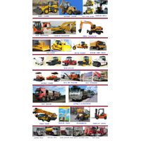 Construction Machinery thumbnail image