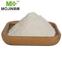High Quality Magnesium Gluconate CAS 3632-91-5 thumbnail image