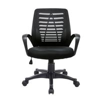 Comfortable Mesh Computer Office Chair