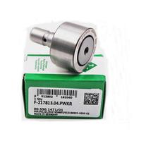 nn nu roller bearings F-207407 F-207813 F-207948 F-207949 thumbnail image