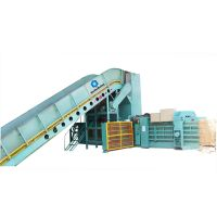 Automatic Waste Paper Press Baling Machine