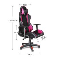 Ergonomic Lifting and Reclining Internet Cafe Anchor Gaming Chair thumbnail image