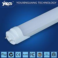 YXG-LED Tube light T8 1200MM18W UL DLC Approved