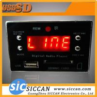 MP3 MODULE MP3+SD(MMC)+USB+ Display /FM+Remote Control(SC-M004)