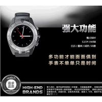 Waterproof Sport Watch ,Digital LED Watch thumbnail image