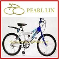 "20""Children's Bike  PC - 2026"