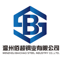 stainless steel seamless PIPES/TP304 TP304L TP316L TP310S TP321