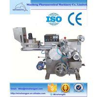 DPT-80 Mini Aluminum Plastic Blister Packing Machine thumbnail image