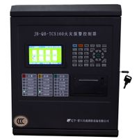 JB-QB-TC5160 Fire Alarm Control Panel (Linkage type) thumbnail image