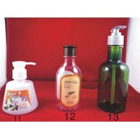 cosmetic  packaging bottle thumbnail image