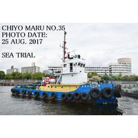 1100HP TUG BOAT/PUSHER BOAT (OVERALL LENGTH 23.78M) NAME OF VESSEL: CHIYO MARU NO.35