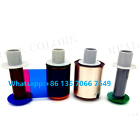 Compatible PCC84052 YMCKK_750Images & PCC 84053 Retransfer Film For HDP5000