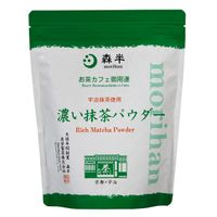 Rich Matcha Powder