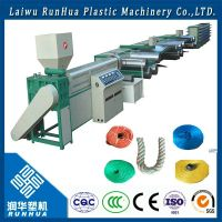 Netted plastic wire drawing machine thumbnail image