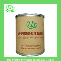hydroxypropyl beta cyclodextrin HPBCD 128446-35-5