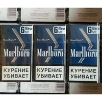 best price marlboro red/light cigarette online