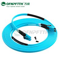 MM OM3 LC-LC Patch Cord Duplex 3.0mm 3M With LSZH Jacket