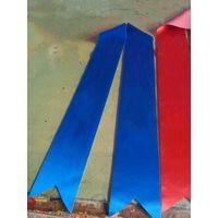 Celebrate polyester ribbon whloesale thumbnail image