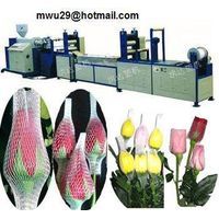 Flower Plastic Net Machine