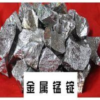 Magnesium Metal 70, 65, 60, 55