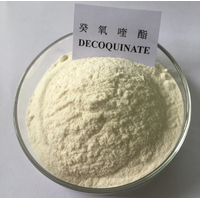 Hot Selling High Purity Decoquinate Raw Powder CAS: 18507-89-6 for Anti-Coccidia Poultry Veterinary