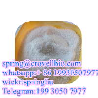 Tetramisole hydrochloride CAS 5086-74-8 with good price and fast delivery +86 19930507977 thumbnail image