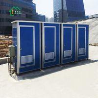 bedit toilet,toilet commode,portable mobile one piece toilet china thumbnail image