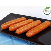 edible halal collagen sausage casing