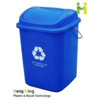 20L indoor plastic garbage can